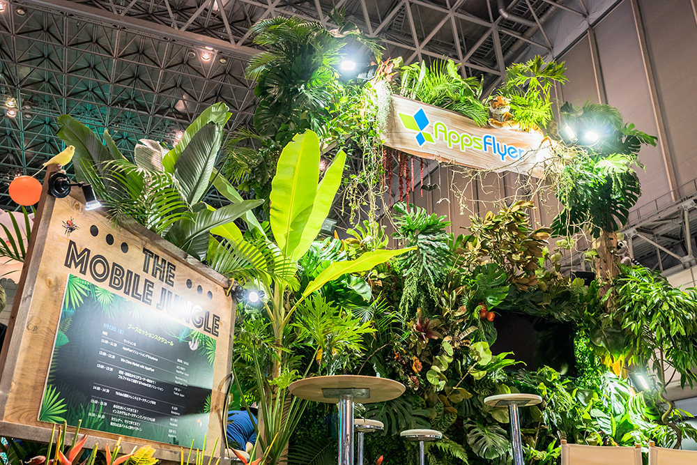 """The Mobile Jungle"" in Tokyo Game Show 2019"